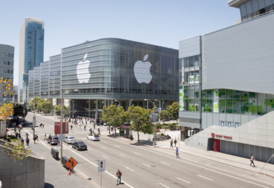 Die Highlights vom WWDC